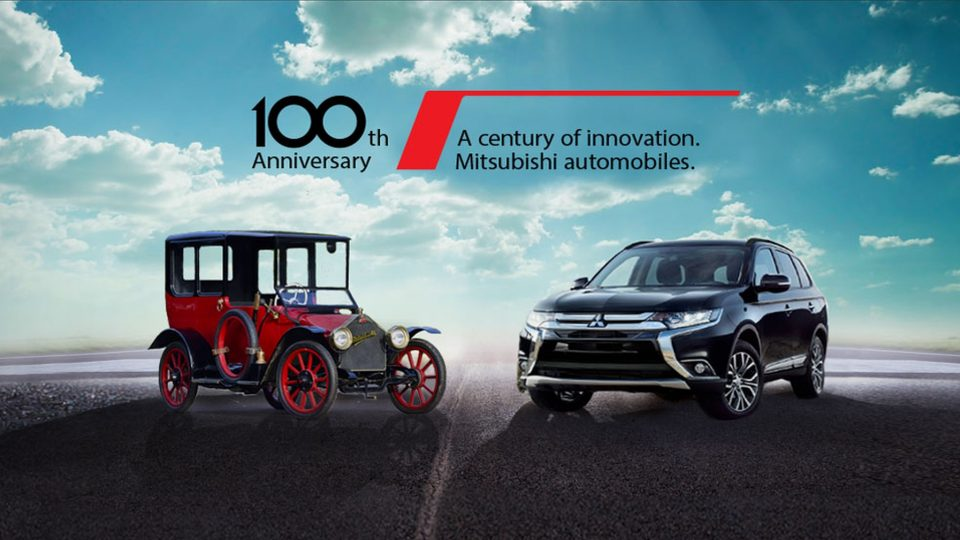 Mitsubishi Motors 100 Year